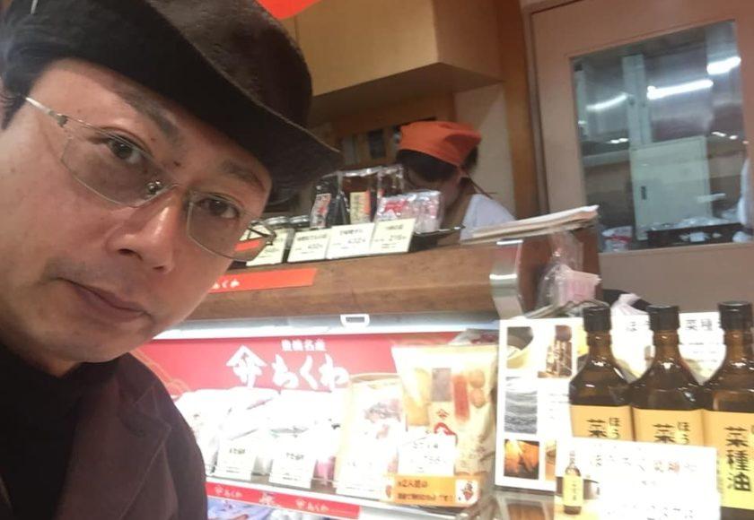 名古屋栄三越にて
